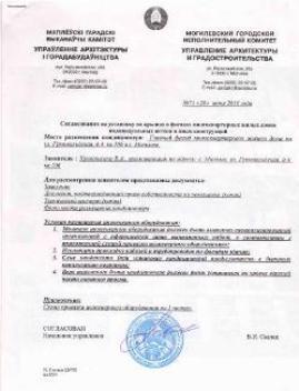 Для установки кондиционера разрешение техническое обслуживание кондиционеров казань